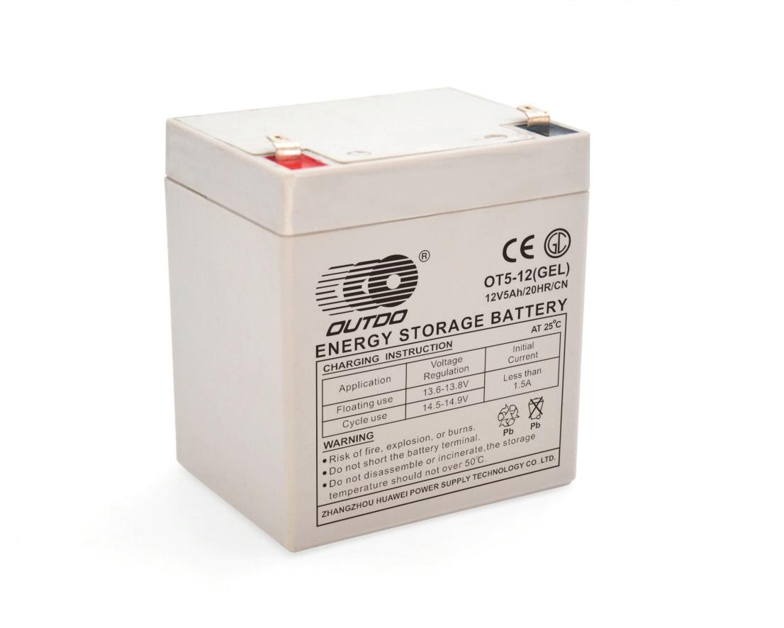 Batería para UPS 12V 5Ah