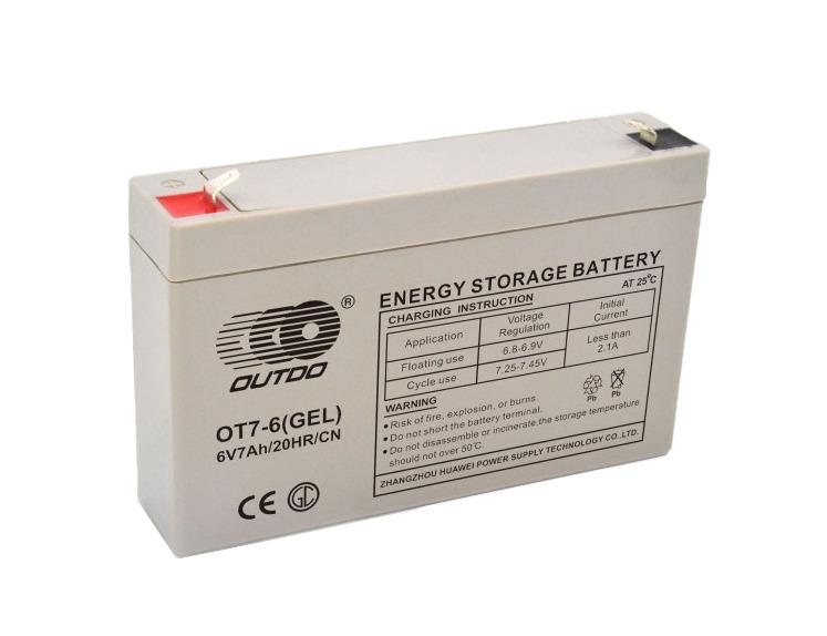 Batería para UPS 7Ah 6V